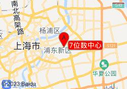 上海东方启明星篮球培训中心7位数中心