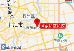 上海汉翔书法教育浦东新区校区