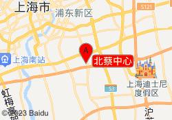 上海少儿英语北蔡中心