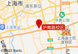 拓博教育沪南路校区