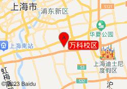 上海至慧学堂万科校区