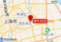 上海科化青训浦东校区