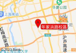 上海漢翔書法教育年家浜路校區