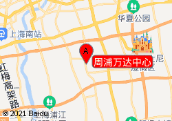 上海新世界教育周浦万达中心