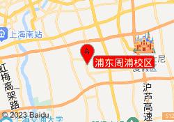 上海东方童画浦东周浦校区
