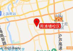 上海复文教育周浦镇校区