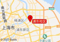 上海新世界教育浦东校区