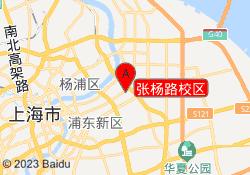 上海金宝贝张杨路校区