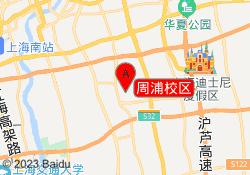 上海学大教育周浦校区