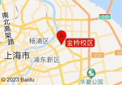 上海韦博国际英语金桥校区