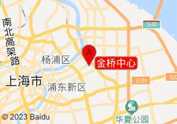 上海少儿英语金桥中心