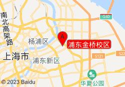 上海新东方学校浦东金桥校区