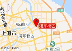 上海复文教育浦东校区
