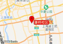 龙文教育康桥校区