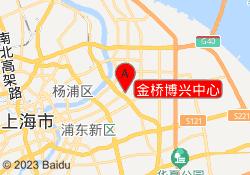 上海思汇教育金桥博兴中心