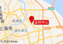 上海昂立外语金桥中心