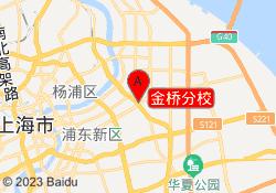 上海思源教育金桥分校