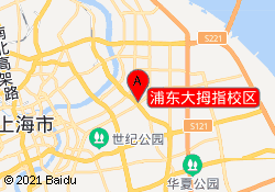 上海新东方学校浦东大拇指校区