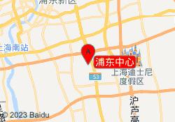 上海精英博蒂浦东中心