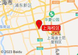 上海老男孩教育上海校区