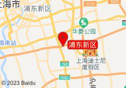 上海老男孩培训学校浦东新区