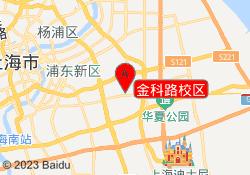 上海金宝贝金科路校区