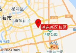 沪江中小学辅导浦东新区校区