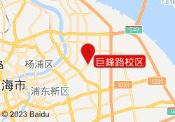 上海至慧学堂巨峰路校区