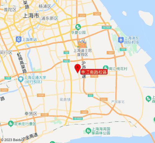 體適能健身培訓申江南路校區
