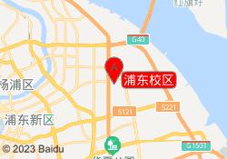 上海秀财会计教育浦东校区