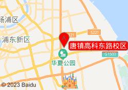 上海汉翔书法教育唐镇高科东路校区