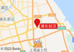 上海佰士达汽修学院浦东校区