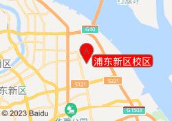 上海艺呗艺术桥浦东新区校区