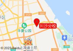 上海学尔森教育川沙分校