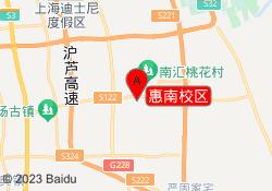 上海中公优就业惠南校区