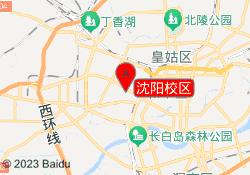 沈阳启岳教育沈阳校区