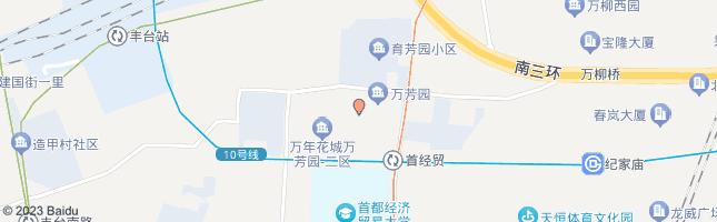 北京夏家胡同 公交站地图