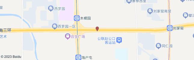 北京木樨园桥东 公交站地图
