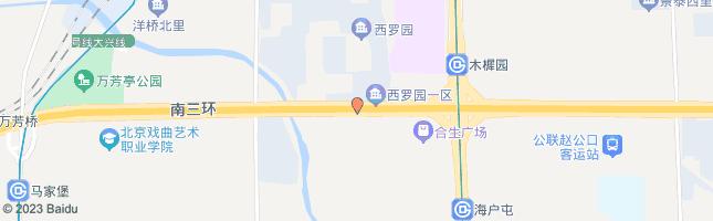 北京木樨园桥西 公交站地图