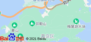 Lantau Island • Map View