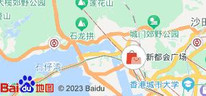 Tsuen Wan • Map View