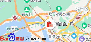 Kwai Chung • Map View