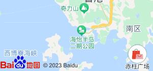Ap Lei Chau • Map View