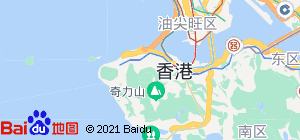 Hong Kong Island • Map View