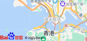 Kowloon Station • Map View