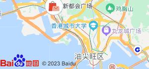 Sham Shui Po • Map View