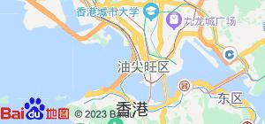 Yau Ma Tei • Map View