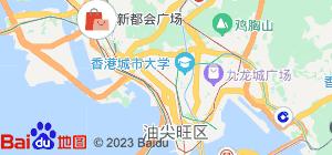 Kowloon Tong • Map View