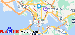 Ho Man Tin • Map View
