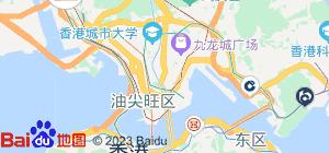 To Kwa Wan • Map View